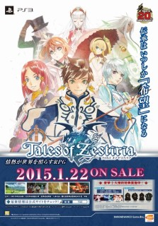TOZ poster