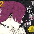 東京12_banner