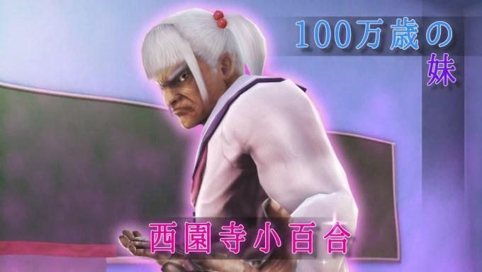 100-05