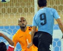 Video: Oman vs Uruguay