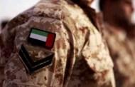 الامارات تكشر انيابها على تجمع الاصلاح في اليمن