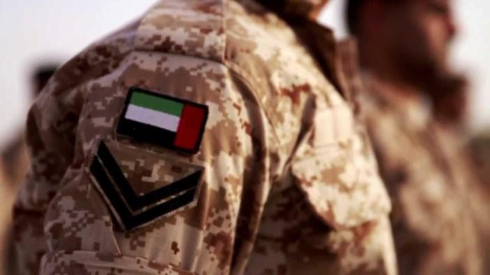 القوات الاماراتية