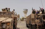 اليمن.. الأمن قبل الإعمار