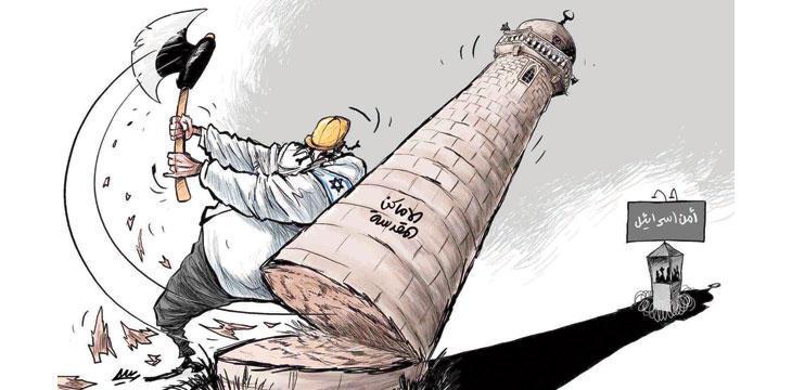 امن اسرائيل كاريكاتير