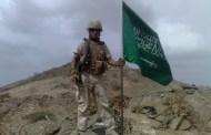 إحباط مخطط حوثي خطير على السعودية