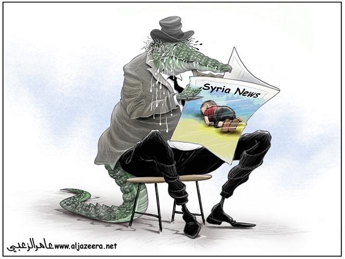 دموع التماسيح على سوريا