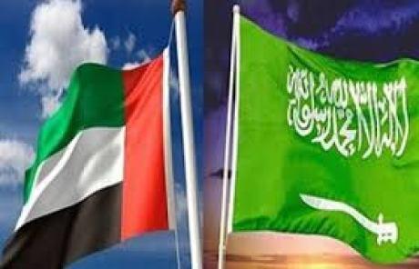 علم السعودية والامارات