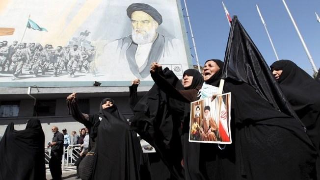مظاهرات ايرانية ضد السعودية