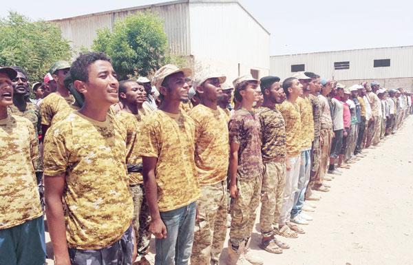 نواة الجيش االيمني