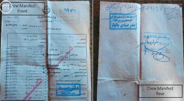 iran-boat-yemen-30092015-006_1