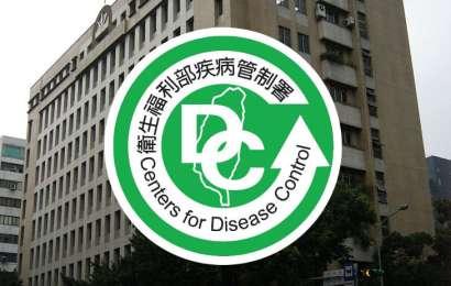 Шестой случай завезения вируса Зика на Тайвань