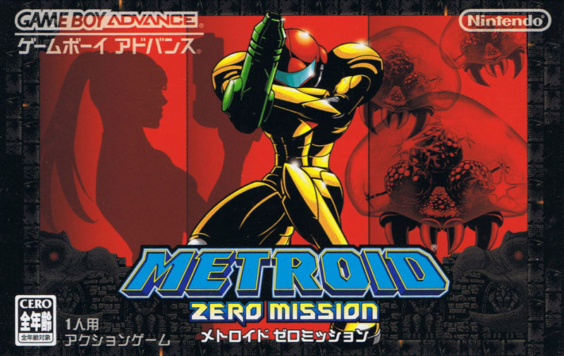 268780-metroid-zero-mission-game-boy-advance-front-cover