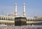 المسجد الحرام، مكة المكرمة