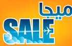 """عرض ميجا """"Mega Sale""""- طيران الجزيرة"""