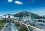 مطار قطر الجديد