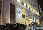 فندق كونكورد الدوحة
