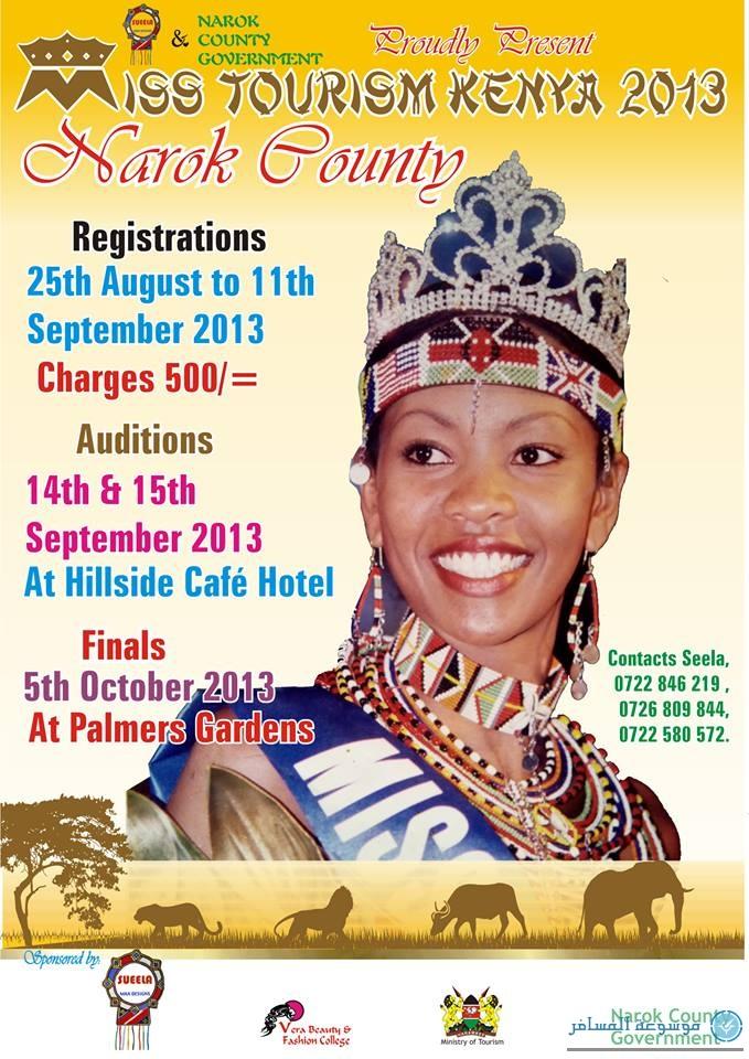 مسابقة ملكة جمال السياحة