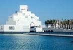 متحف قطر للفن الاسلامي