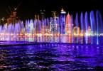مهرجان صيف قطر