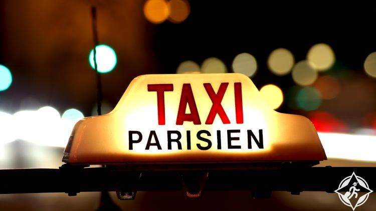 """أمور يجب أن تعرفها عند ركوب """"تاكسي باريس"""""""
