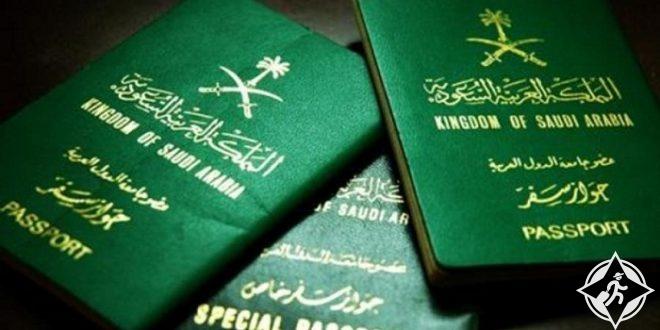 تطبيق قرار منع إضافة أي مرافقين في الجواز السعودي