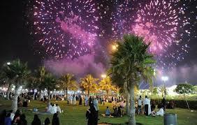 عيد الفطر بالسعودية