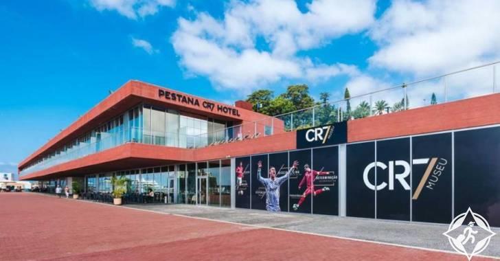 بالصور.. افتتاح فندق كريستيانو رونالدو في جزيرة ماديرا البرتغالية