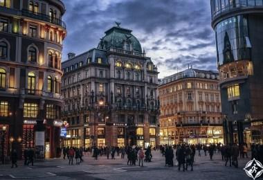 السفر إلى فيينا