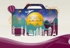 مهرجان السفر من القطرية