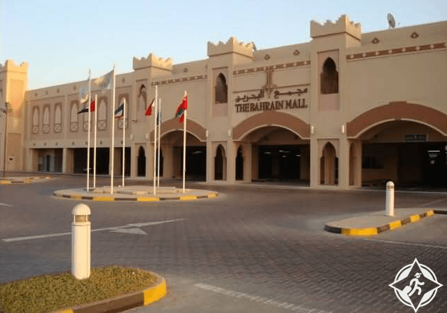 مجمع البحرين مول من أفضل أماكن التسوق في البحرين
