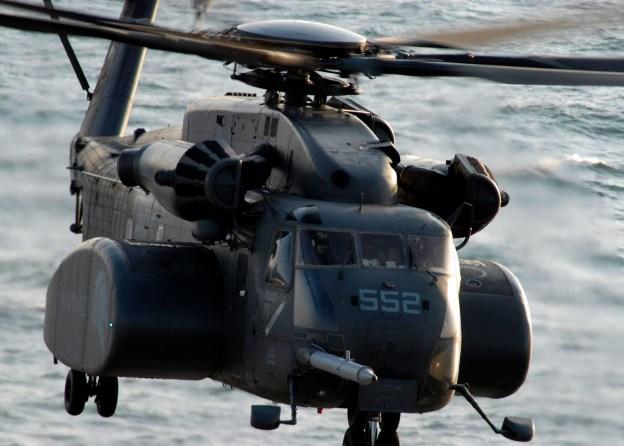 Investigation: Sea Dragon Crash Result of Mechanical Fault