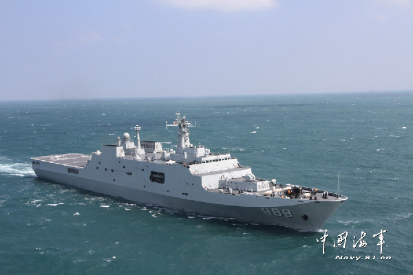 An undated Chinese amphibious warship Changbaishan. Chinese state media claimed the ship was part a three ship flotilla that patrolled off the shore of Malaysia. Chinese Ministry of Defense Photo