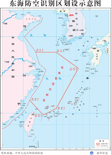 Document: Report from U.S.-China Economic and Security Review Commission on China's New Air Defense Zone