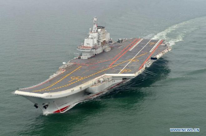 Taiwan to Simulate Chinese Carrier Attack in Upcoming Training Exercise