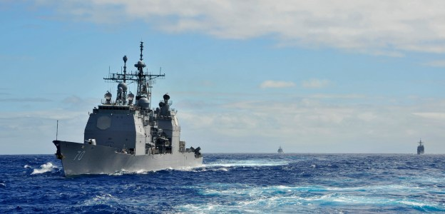Hagel: Navy to Lay Up 11 Cruisers, Carrier Cut Decision Delayed until 2016 Budget