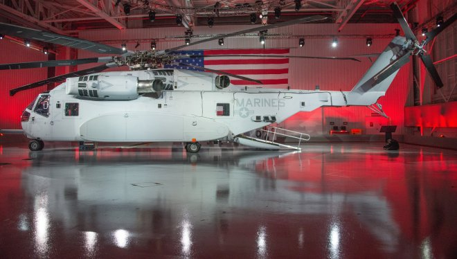 Sikorsky Rolls Out New Marine Helo