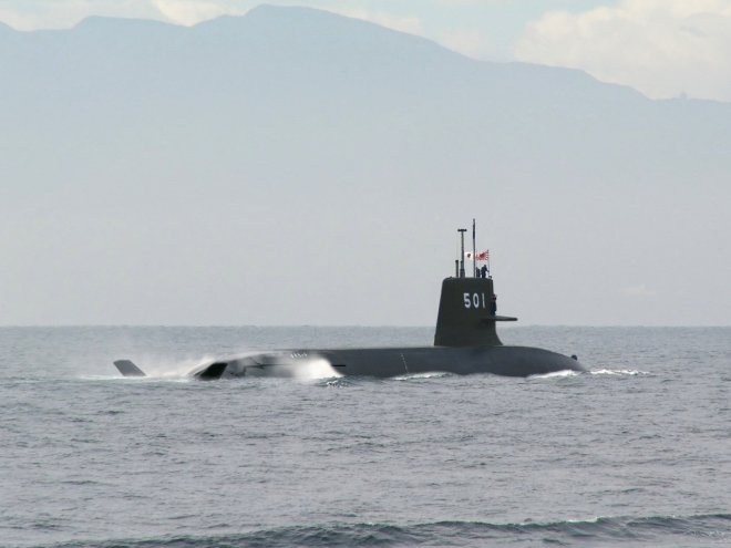 Report: Australia Moving Ahead With $20 Billion Japanese Sub Buy