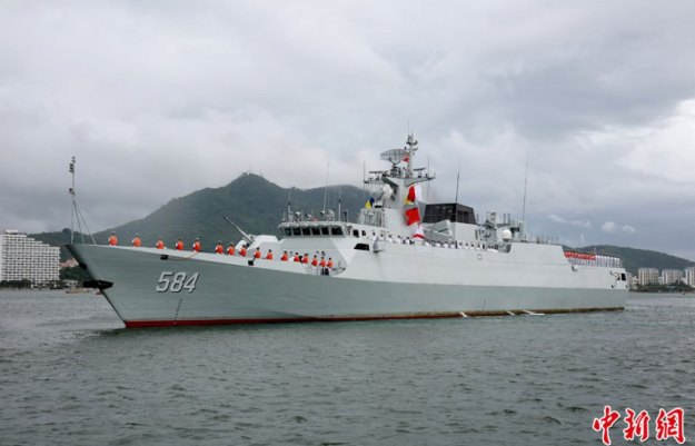 An undated photo of a Chinese Jiangdao-class corvette.