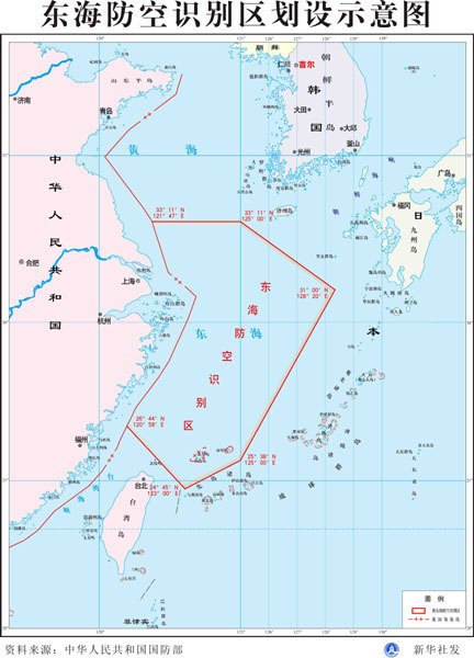 An illustration of China's contested Air Defense Identification Zone (ADIZ) from state run media. Xinhua Photo