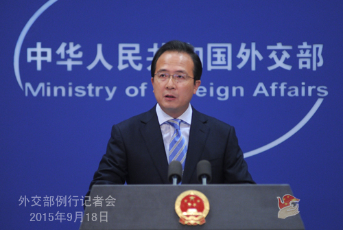 Chinese Ministry of Foreign Affairs spokesman Hong Lei during a Sept. 18, 2015 press conference. Chinese MoFA Photo