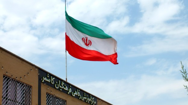 Document: Report to Congress on Authority to Lift Iran Sanctions