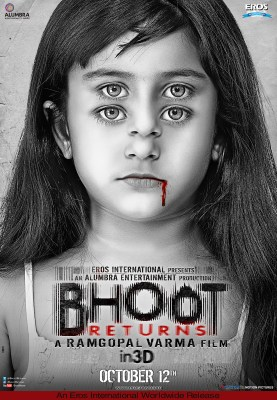 RGV uses optical illusion in 'Bhoot Returns' poster