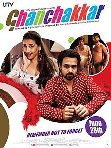 Ghanchakkar  Movie Review : 3.5 out of 5 Stars