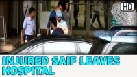 Saif ali khan discharged from hospital