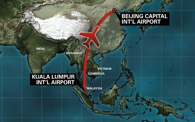 MAS MH370 route