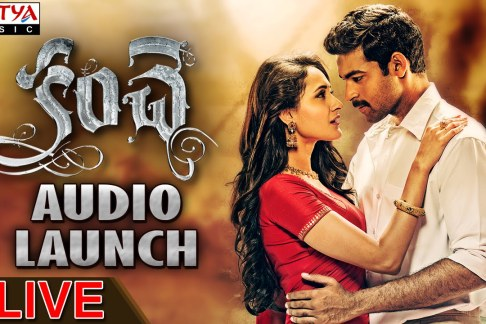 Kanche-Audio-live-2015