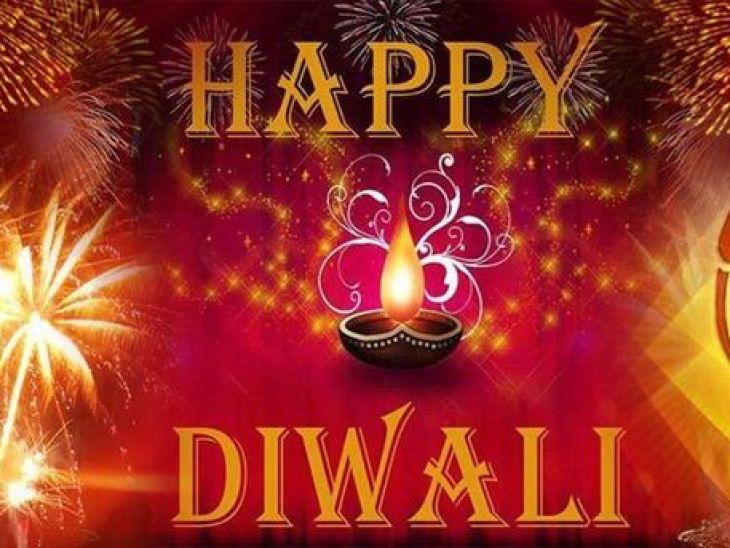 happy diwali image with dowm included