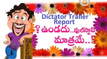Dictator-Theatrical-Trailer-image