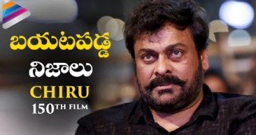chiru 150th movie