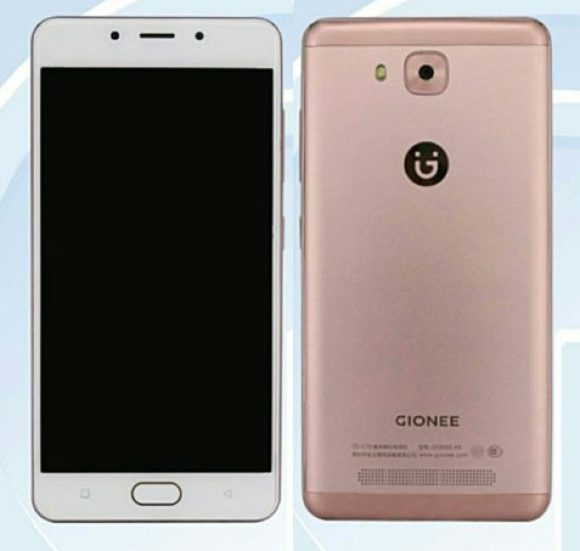 Gionee specifications3